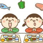 食育には無農薬野菜や有機野菜が良い!⇒その理由は…