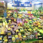 スーパーやコンビニの野菜は産地偽装してる?⇒ニュースを見ると…