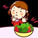 子供の野菜嫌いを治す方法:こんな影響が出る前に…