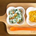 子供の離乳食の野菜は、どこで購入してる?ママたちは…